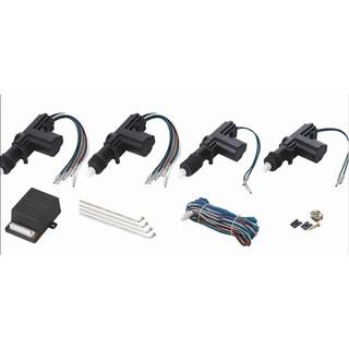 Universal 2X2 Car Central Locking System