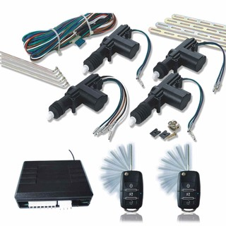 Universal Multi-Functional Remote Car Central Locking System