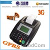New Item WIFI Printer With USB Barcode Scanner for Coupon Redeem