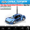 WiFI controlled car rc car with audio video music&camra [CTW-019(II)] China Topwin universal car audio remote control