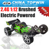 2.4G 1 12 Scale Brushed Electric Powered Off-road Buggy rc buggy car [rec66959g] electric deift rc car