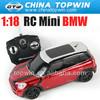 1:18 RC Mini BMW Countryman Car rc mini license car fro sale 2013 [REC3756060] RC Mini car