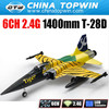 2.4G 6ch Brushless R/C F5 airplane 3d model aircraft for sale rc jet engine [REA14S003]