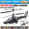 4ch KA-50 radio-control helicopter rc apache