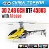 450V3 2.4G 6CH RTF RC electric helicopter with Al case new toys for 2013 new 4d helicopter for sale toy