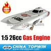 Rc Boat,26CC Gas Engine Boat, nitro rc boat