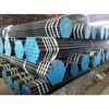 High quality ASTM A106 seamless carbon steel pipe,wholesale carbon seamless steel pipe