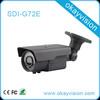 HD-SDI Weatherproof IR CCTV Camera