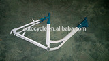Bicycle Parts: Aluminum Bicycle Frame