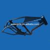 New! Mountain bike frame, electric bike frame!