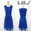 Graceful Women Knee Length Blue Skater Dress design 2014