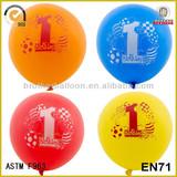 1st Birthday Balloon Manufacturer