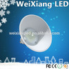 Hot sellings 20 watt ul led high bay light bridgelux chip meanwell driver industrial led high bay light