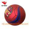 leather soccer ball , colorful soccer ball , machine stitched footballs , footballs soccer balls , wholesale plastic footballs