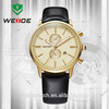 WEIDE new popular Leather Strap Watches 2014 Men Stainless steel Watch WH3302