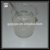 neutral starch glue for food packaging bags