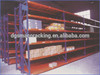 Ajustble Medium Duty Pallet Rack Storage Logistics Equipments