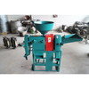 Rice Mill Machine and Huller