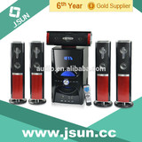 DM-8008 Active 5.1 home theater system