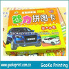 OEM paper puzzle maker