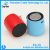 2014 new China colorful wireless mini bluetooth speaker with microphone