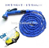Expandable Garden Hose + Water Spray Gun, Nice Garden Watering & Car Washing Hose