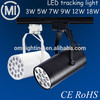 Modern Track Lighting 3W 5W 7W 12W 18W led track spot light high quality