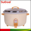 Electric Stove 16L Large Rice Cooker Industrial Steam Cooking Pot