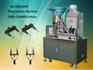 Plug inserts machine Terminal crimping machine Terminal crimper Wire plug crimping machine