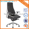 G1550A The Hottest Executive Office Chair/boss Leather Chair