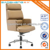 foshan executive adjustable leather chair high quality ergonomic office chair