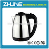 2014 New Products water kettle Kitchens appliances tea pot electric china supplier