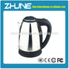 Zhong shan electric appliance electrical kettle stainless steel kettle 1.8L battery powered kettle electric kettle heating el