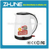 home appliance kitchen appliance electric kettle hot water boiler best buy teapot Insulation Electric Kettle