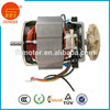 220v ac motor 500w single phase motor