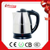 High quality cordless steel tea kettle AN-182A