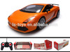 1:18 printing simulation 4ch rc car / rc drift car / rc car toy