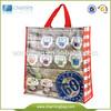2014 China pp woven bag/pp bag