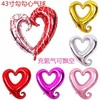 Inflatable Foil Balloon *XO Hearts & Kisses* Size 43inch Birthday Valentine