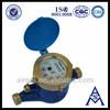 Volumetric Water Meter LXHY-15E-20E LXHG-15E-20E