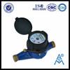 Multi Jet Dry Type Water Meter LXSC-15K