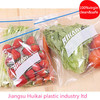 100%new certificated food grade plastic freezer bag for food storage