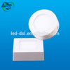 DS 12W Round or Square Surface Mounted Light Fixtures LED Panel Light
