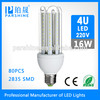 Transparent Glass 4U 16w E27 CFL Bulb energy saving Led Tube Light