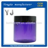 Purple PET plastic cream bottle for cosmetic packaging