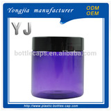 Purple PET plastic cream bottle for cosmetic packaging
