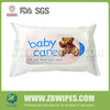Spunlace Nonwoven OEM Gentle Tissues for Baby Cleaning