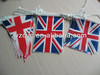 promotional polyester buntings flag