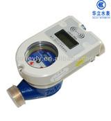 Stepped-tariff Prepaid smart water meter
