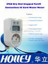 Prepaid Water Metering System